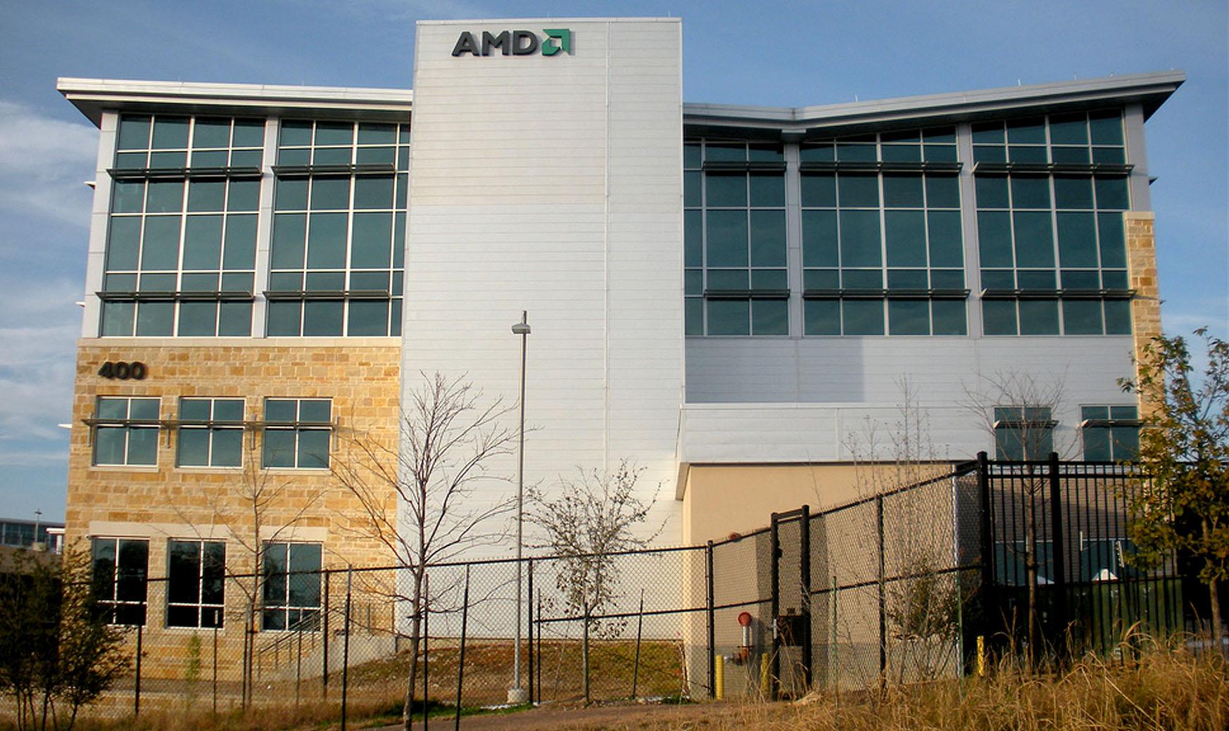 AMD South Campus